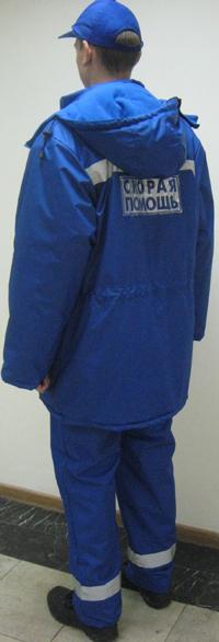 Куртка Зимняя Скорой Помощи Купи